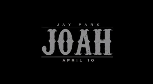 20130329_jaypark_joah-600x329
